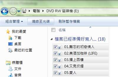 mp3-cd-2