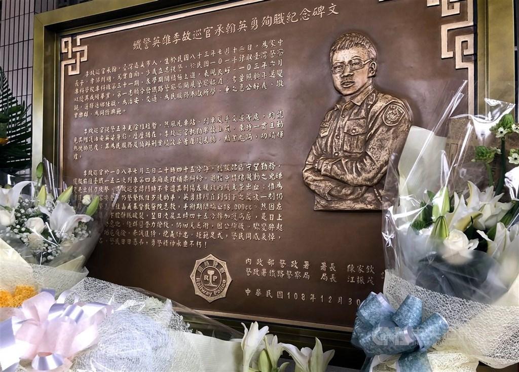 殺警無罪 滿滿的台灣價值?
