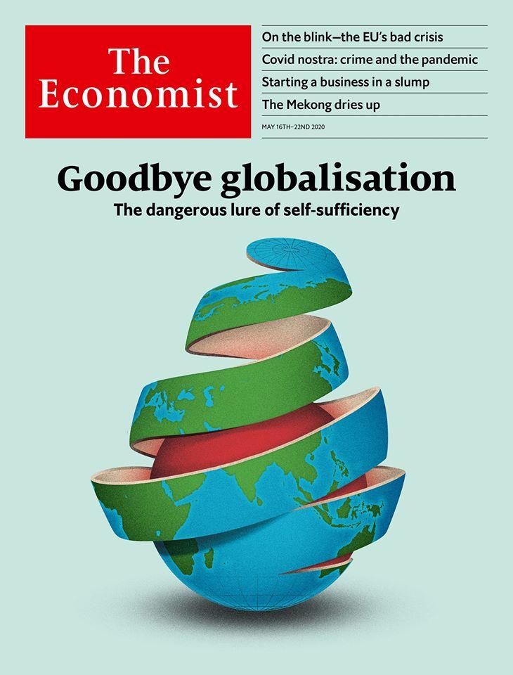 再見! 全球化
