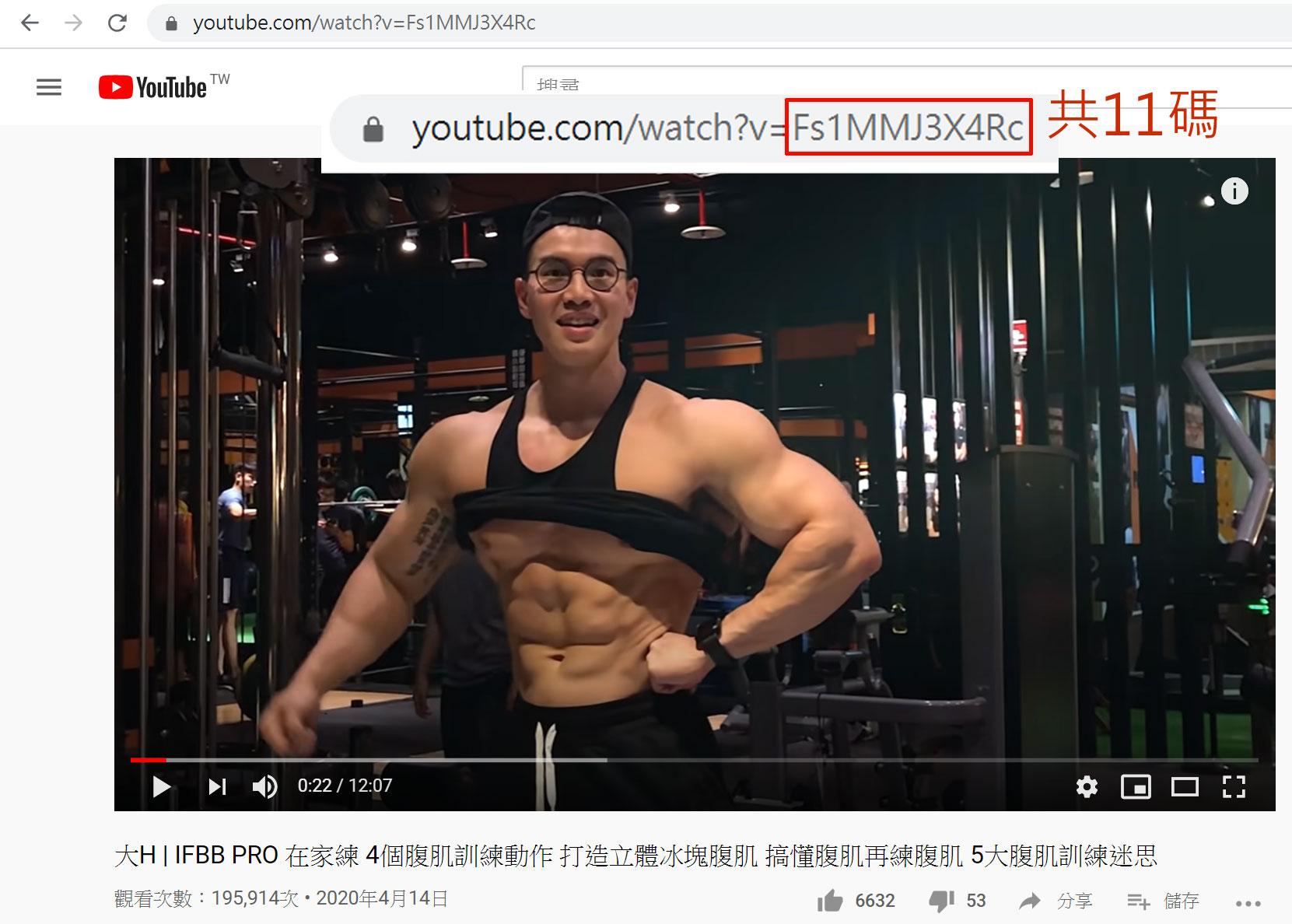 輕輕鬆鬆找出youtube原始圖片網址