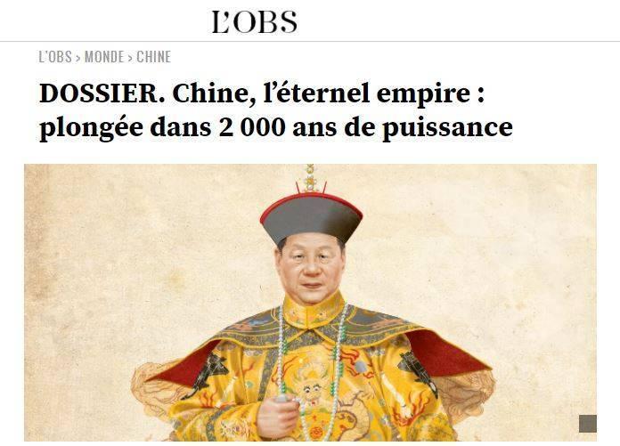 中國王朝沒有消失,而是找到新的存在方式